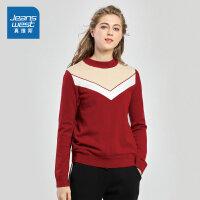 [秒杀价:38.9元,新年不打烊,仅限1.22-31]真维斯女装 冬装 加绒圆领长袖线衫