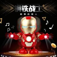会跳舞的钢铁侠电动唱歌摇摆走路男孩女孩玩具机器人