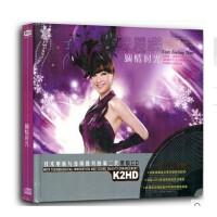 原装正版 经典唱片 黑胶CD K2HD 汽车音乐 陈慧娴 娴情时光 2CD 车载音乐 车载CD