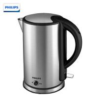 Philips/飞利浦 Hd9316电热水壶1.7升 304不锈钢大容量保温烧水壶
