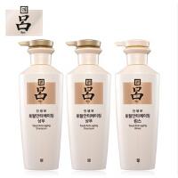 韩国爱茉莉吕洗发水护发素套装礼盒 白吕三件套 两洗一护400ml*3支