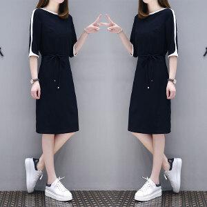 哆哆何伊欧洲站2018春季新款韩版女装大码气质中长款连衣裙女时尚直筒裙子