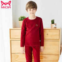 猫人儿童保暖内衣套装加绒加厚家居服男中大童秋衣秋裤