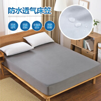 婴儿隔尿垫 儿童透气防尿垫 可洗防水老年床单床罩床笠