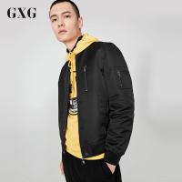 GXG夹克男装 秋季男士青年时尚都市潮流黑色拉链棒球领夹克外套