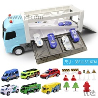 【新品】超大号儿童玩具车模型男孩工程车玩具套装男童宝宝合金惯小汽车性