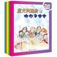 数学小子丛书(全五册)