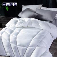 当当优品纤维被 保暖羽丝绒冬被春秋被芯 双人被子200*230cm 白色