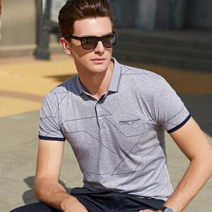 2019新款男士短袖t恤夏季时尚翻领不规则印花休闲上衣