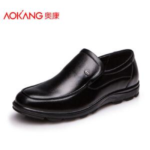 奥康男鞋真皮 春季男士牛皮套脚商务休闲皮鞋男低帮单鞋子男