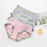 孕妇内裤棉低腰怀孕期无痕产后内裤透气大码孕产妇月子裤头 紫色+粉色+蓝色3条装