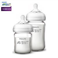 婴儿 奶瓶 宝宝 宽口径 玻璃 奶瓶胀气