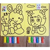 手工绘画无毒沙画儿童彩沙批发 DIY益智玩具沙画纸男女幼儿园奖品