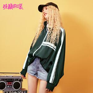 【低至1折起】妖精的口袋秋季女外套韩版潮学生秋装女2018新款宽松短外套bf潮
