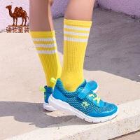 骆驼童鞋2019新款儿童运动鞋男童潮牌厚底老爷鞋中大童跑步鞋女童