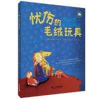 【正版现货】忧伤的毛绒玩具 凯瑟琳劳尔 9787556833733 二十一世纪出版社