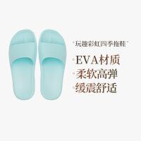 【网易严选 顺丰配送】玩趣彩虹四季拖鞋