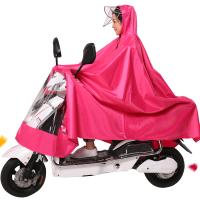 雨衣电动车单人摩托车雨披男女士电瓶车雨衣