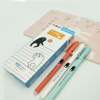 晨光油系列可擦中性笔A6506热可擦水笔0.5MM子弹头可擦笔