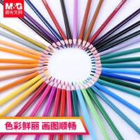 晨光彩色铅笔48色油性彩铅笔专业素描手绘铅笔24色无木彩铅初学者学生用画画套装36色儿童绘画彩笔画笔