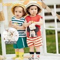 【8.4抢购价:69】【迪士尼IP】巴拉巴拉宝宝夏装女童2021新款洋气婴儿短袖套装男童