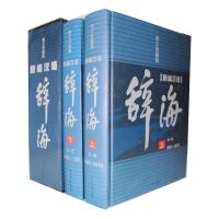 辞海 路丽梅,王群会,江培英 光明日报出版社 9787511218971