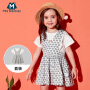 【每满299元减100元】迷你巴拉巴拉女童两件套装新款夏季韩版短袖T恤背带裙套装