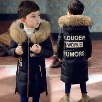 儿童羽绒服男童中长款2018新款男孩童装外套加厚大毛领