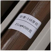 越南海南沉香线香家用室内净化空气安神助眠香薰卧香供佛香 沉香