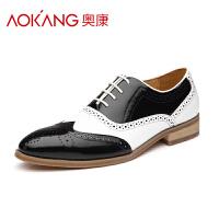 奥康新款男鞋商务正装真皮男单鞋时尚英伦布洛克鞋婚鞋