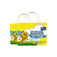 透气床垫纸尿片宝宝 婴儿隔尿垫巾一次性护理垫