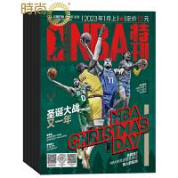 NBA特刊杂志全年订阅 2019年10月起订 1年24期热爱运动 精心策划 趣味焦点 篮球刊物 NBA赛程报道 体育运动期刊订阅书籍