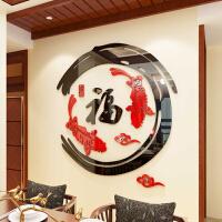 中国风新年福字亚克力3d立体墙贴画餐厅墙壁贴纸客厅背景墙面装饰