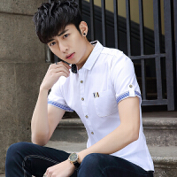 短袖衬衫男休闲韩版青少年修身潮流帅气学生夏季薄款纯色衬衣