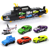潜水艇收纳车玩具小汽车军事车滑行车3-6-9岁儿童玩具