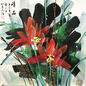 黄永玉《花鸟清品》著名画家