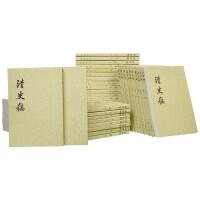 清史稿(共48册)