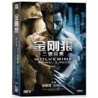 正版 电影dvd碟片金刚狼1、2合集经典电影精装2DVD9光盘