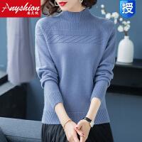 安妮纯针织衫女秋冬装短款2020新款韩版宽松半高领打底衫长袖毛衣
