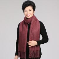 中老年女士围巾冬季纯色仿羊绒中年妈妈围巾秋冬老人奶奶围巾披肩