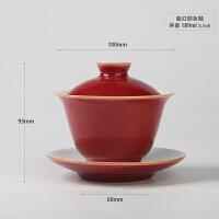敬茶杯6只三勤堂茶杯盖碗大号功夫茶具景德镇陶瓷泡茶器敬茶碗三才碗S11050 脂红盖碗