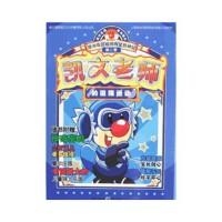 【新书店正品包邮】凯文老师的极限运动 重庆出版社 9787229009045
