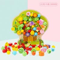 儿童串珠玩具diy手工积木男女孩宝宝8早教绕珠益智0-1-2周岁3-6岁