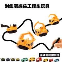 沿线行走电动玩具车自动光感应创意儿童工程车跟划画笔汽车