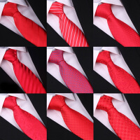 领带男士正装商务红色结婚新郎婚礼女酒红色一易拉得懒人拉链