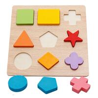 几何拼图立体0-1-2-3-6周岁儿童玩具 形状配对积木制早教教具