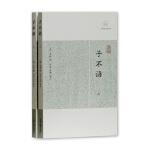 子不语 (清)袁枚 撰,申孟,甘林 校点 上海古籍出版社 9787532581818