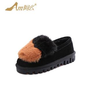 【冬季清仓】阿么豆豆雪地靴牛皮仿兔毛加厚保暖牛皮平底加绒懒人鞋靴子女