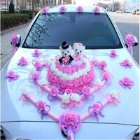 婚车装饰用品套装结婚婚庆主副婚车车队装饰结婚花车装饰头车装饰