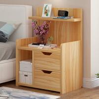 亿家达床头柜简约现代卧室床头收纳柜简易床边小柜子经济型储物柜多功能